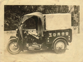 昔の営業車