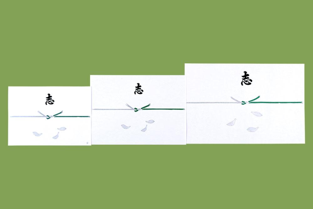 柾 仏紐 No.4(志)