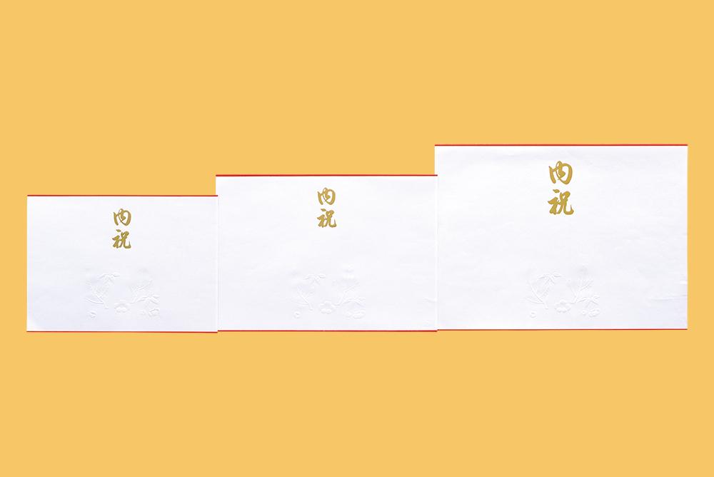 内祝 No.112-3