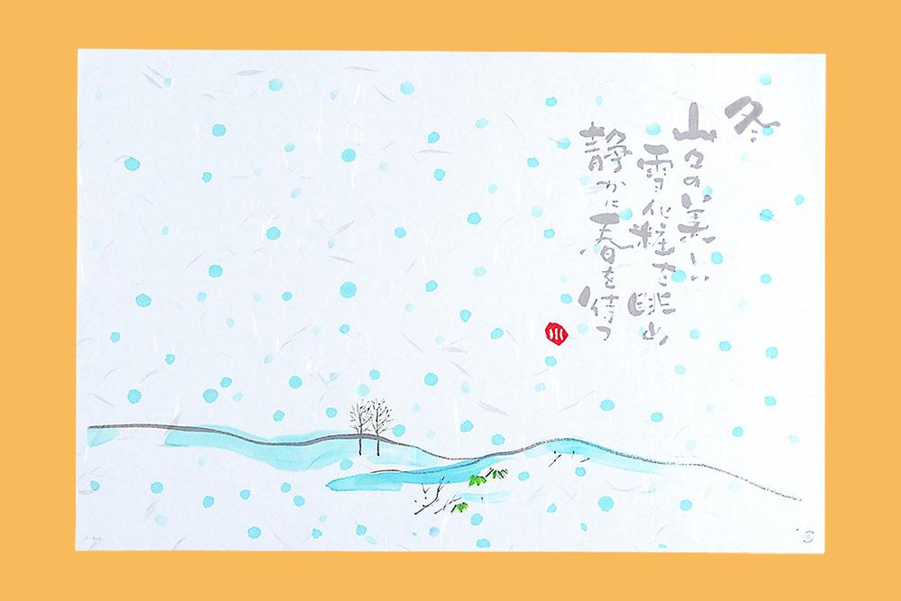 テーブルマット 冬 No.8