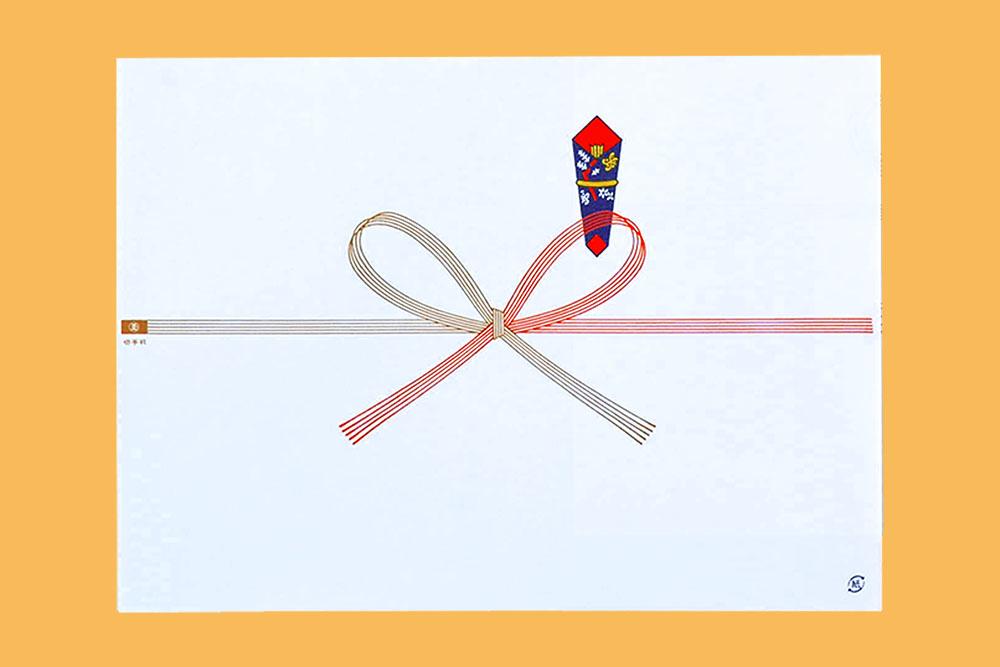 祝のし紙(真〆花結のし紙)
