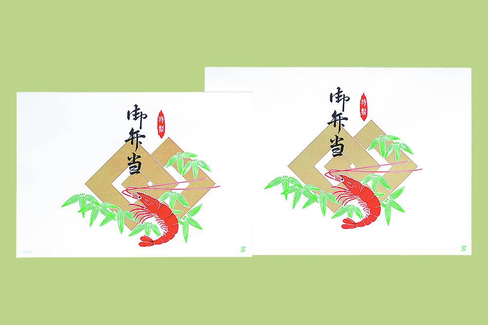 弁当 No.2