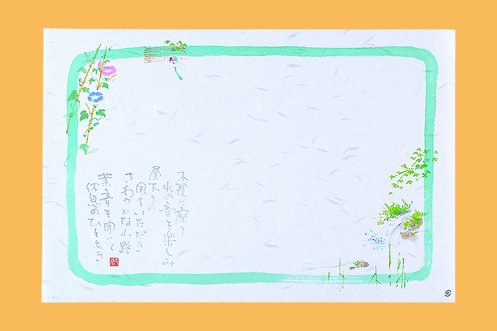 テーブルマット 夏 No.2