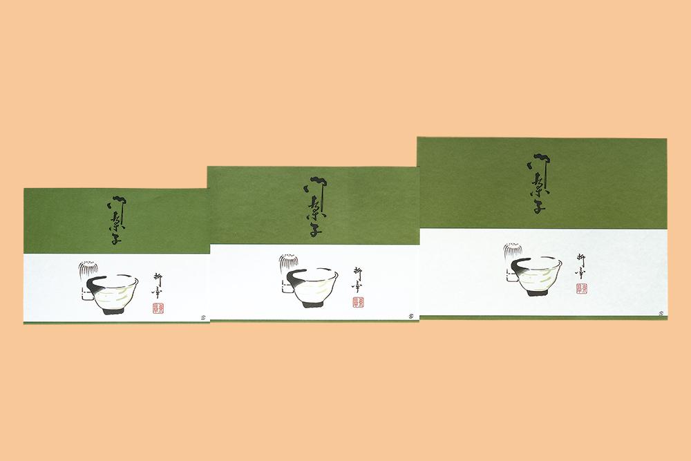 菓子 No.19