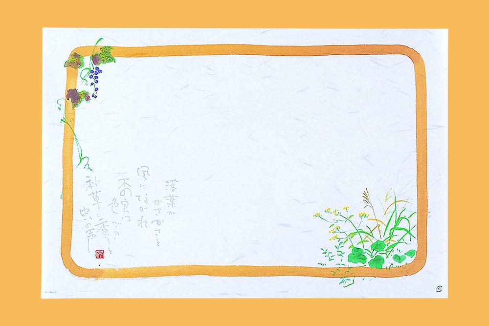 テーブルマット 秋 No.3