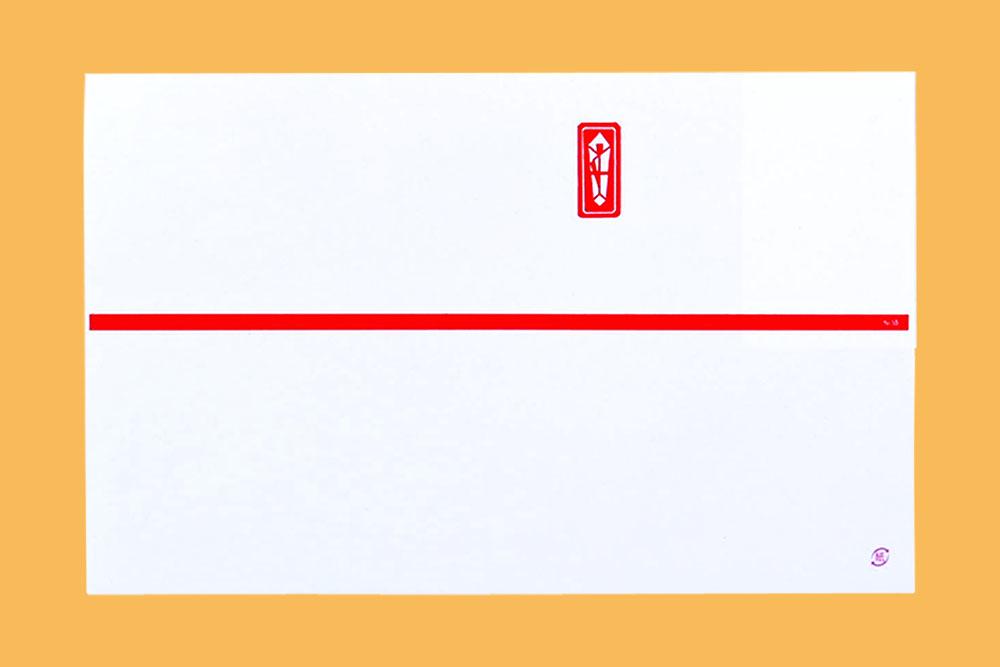 赤棒のし紙