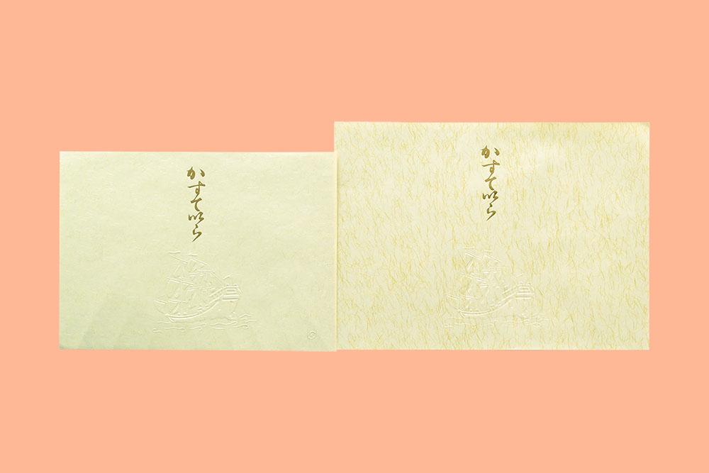 柾 かすてら No.120 ※廃番予定