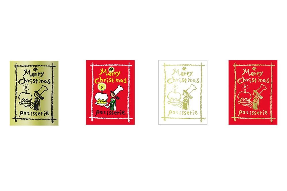 シール クリスマス</br>No.1-1、1-2、1-3、1-4