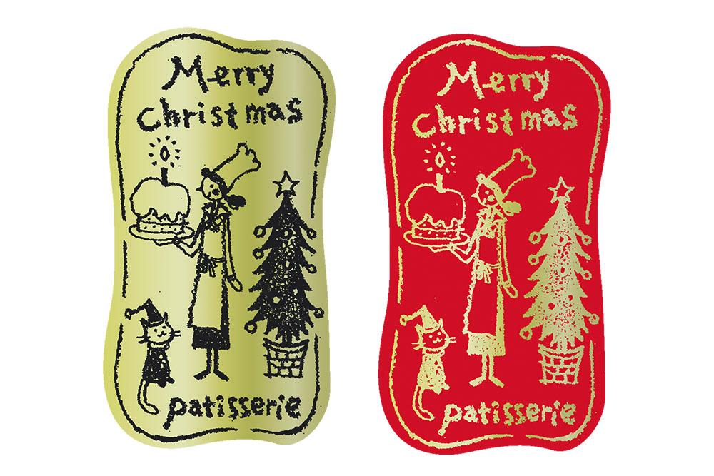 シール クリスマス</br>No.2-1、2-2