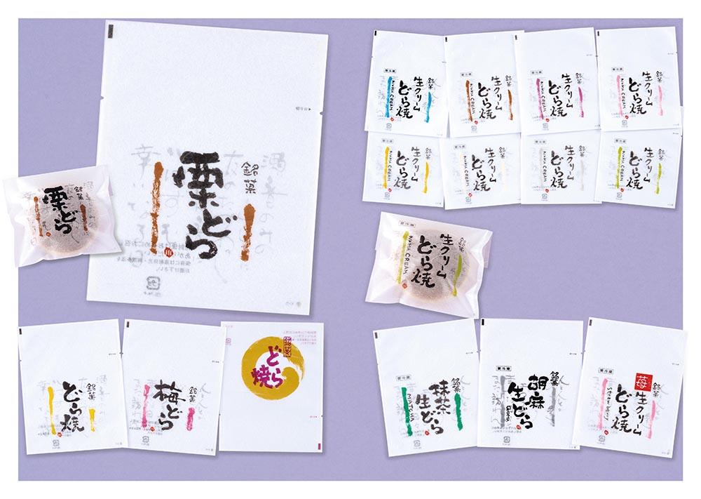 TMバリア袋 どら焼き</br>「Kシリーズ」
